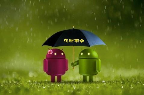 """广东法瑞纳科技研发生产的花粉共享雨伞,共享雨伞设备,共享雨伞软件,共享雨伞,花粉共享雨伞设备,花粉雨伞""""u=1909803634,975651108&fm=27&gp=0"""